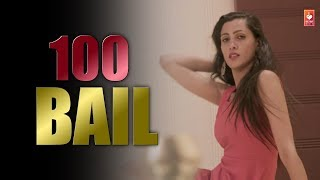 100 Bail | Jiya Dahiya, Payal | Aakka Mollad | Latest Haryanvi Songs Haryanavi 2018 | VOHM