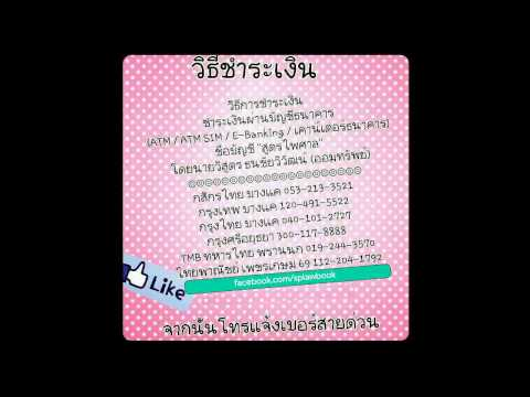 MP3 ติวส่วนตัว ภาษาไทย แผ่นที่ 1/4 สำหรับเตรียมสอบเข้าราชการ