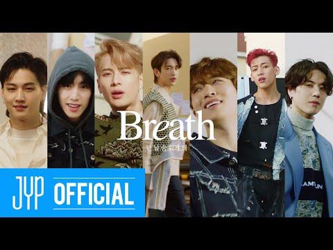 Youtube: Breath / GOT7