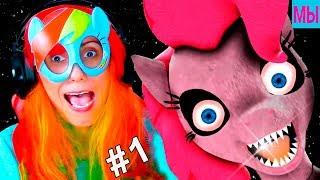 5 Ночей с Пони Игра как Мультик Милые Пони Стали Злыми Радуга Дэш Играет 5 Ночей с Пинки