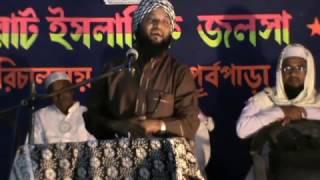 Aslam Habib Jalsha part 2 Nawpara, Pandua  2012
