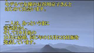 女優長谷川京子に離婚疑惑浮上か? 原因は、夫の交友関係の広さか?