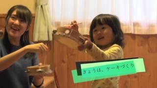 ピアノ教室FUJITA 所沢教室 リトミックレッスン 月曜日クラス 大滝あさ...
