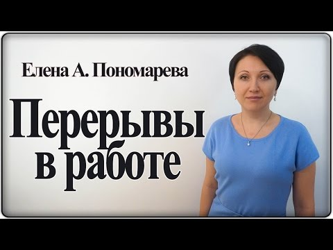 Пустите Деда Мороза погреться - Елена А.Пономарева