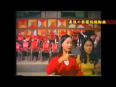 Agnes Chan 陳美齡 アグネス・チャン ひなげしの花 ▶2:28