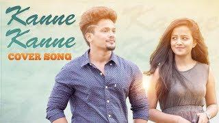 Kanne Kanne Cover song | Mehaboob Dil Se | Vaishnavi Chaitanya | Vamsi srinivas | Infinitum Media