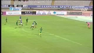 AEK Larnaca 2-1 ENP / ΑΕΚ Λαρνακας 2-1 ΕΝΠ [26.0915] ΣΤΙΓΜΙΟΤΥΠΑ