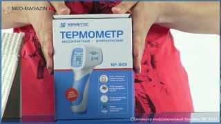 Термометр инфракрасный Sensitec 3101(, 2012-07-13T12:06:19.000Z)