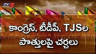 అధిష్టానం వద్దకు పరుగులు తీస్తున్న నాయకులు | Telangana Politics | Political Junction | TV5 News