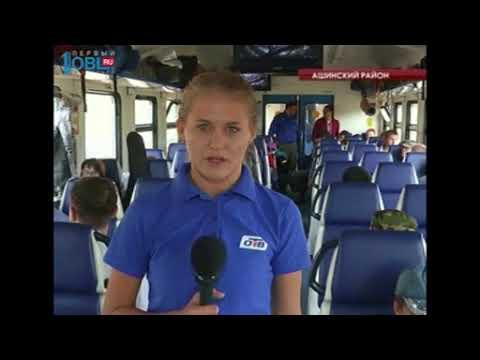 Движение электричек из Кропачево восстановили