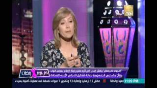 صلاح عيسى عن مقترح مصطفى بكري: يعني فيه قانون وبنعمل قانون مؤقت  ..إحنا بنلعب ولا إيه ؟
