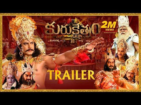 Kurukshetram Telugu Trailer   Munirathna   Darshan, Ambarish, V.Ravichandran, Arjun Sarja