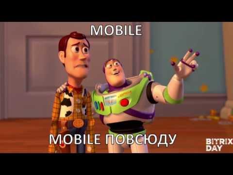 Мобильное приложение — зачем и как?