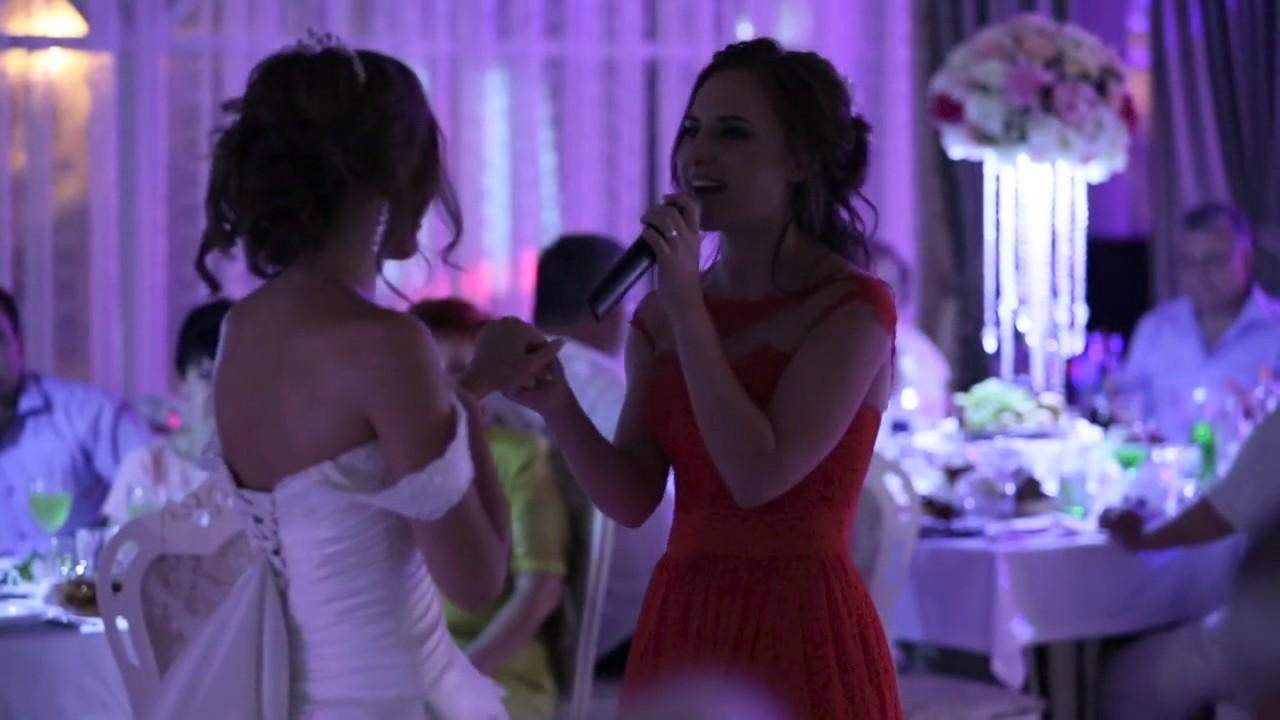 Красивое поздравление младшей сестре от старшей на свадьбу