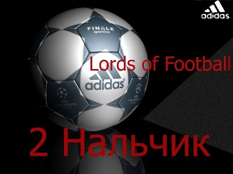 Прохождение Lord of Football | №2 Нальчик, 1 предсезонка.