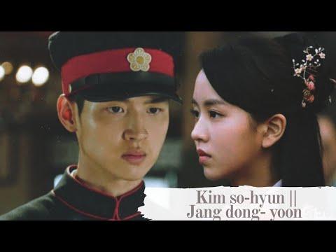 [FMV] Kim so hyun x Jang dong yoon | Lovely