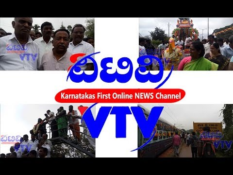 KGF VTV NEWS UPDATES   Pandaram Line road problem    Kanadasa janathi celebration