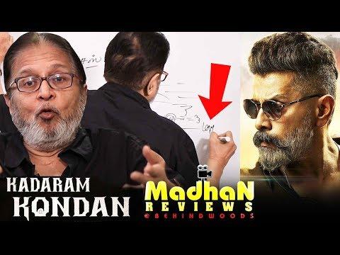 Kadaram Kondan Movie Review by Cartoonist Madhan | Vikram, Rajesh M Selva
