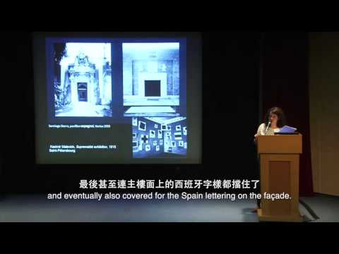 [55th Venice Biennale Talk Series #1] What Do We Talk about When We Talk about Pavilions 威尼斯雙年展的歷史