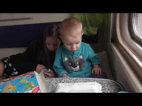 Дорога в поезде с детками Краснодар-Саратов