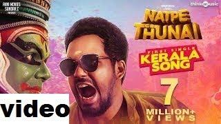 Natpe Thunai   Kerala  Song   HipHop Tamizha, Anagha   Sundar C