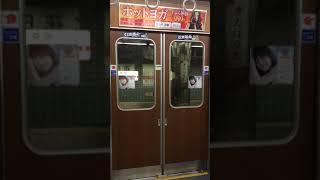 北大阪急行 8000形 8007F ドア開閉(Osaka Metro 御堂筋線 北花田)