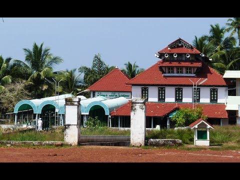 Ziarat e Dargah Hazrat Malik Deenar[R.A.], Kasargod, Kerala, India