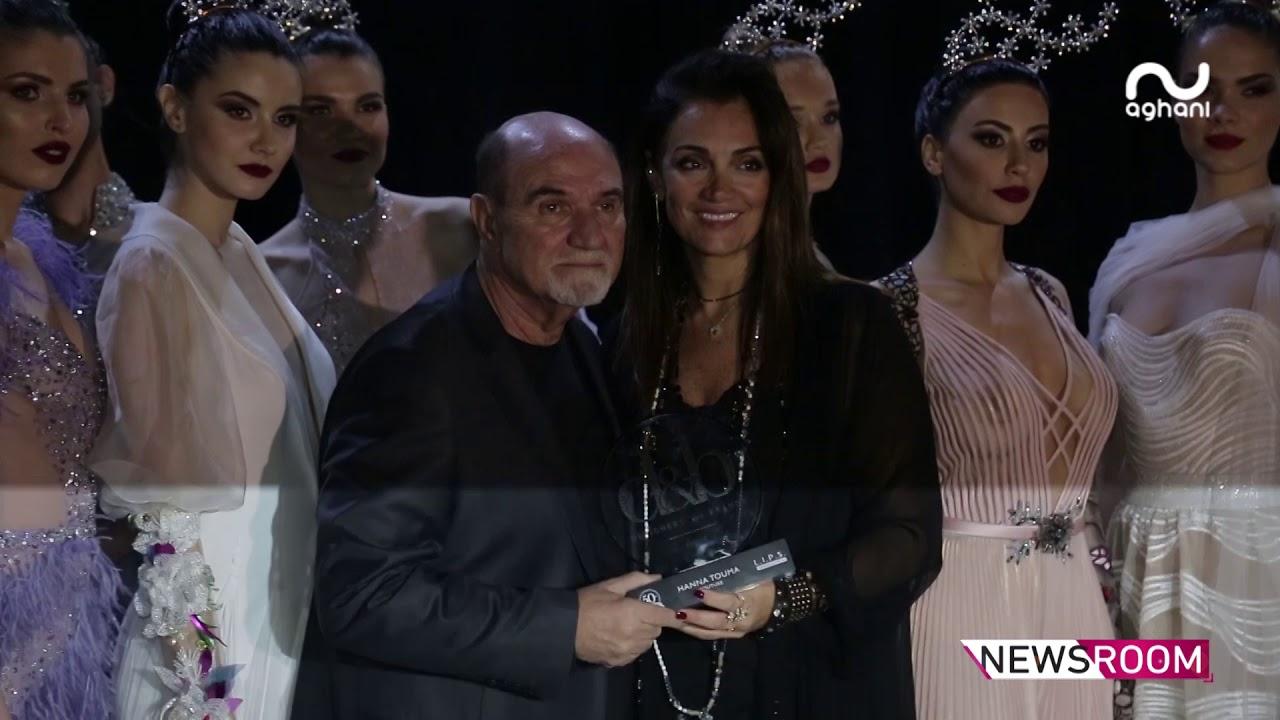 Designers & Brands يطلق دورة العام 2019 من بيروت.. تعرّفوا على أبرز صيحات الموضة!