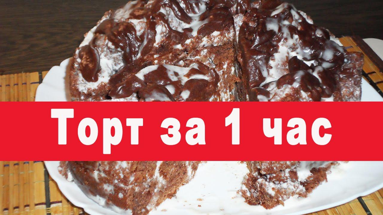торт простые рецепты дома