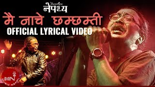 "Nepathya | Mai Nache Cham Chami ""मै नाचे छम्छमि "" 