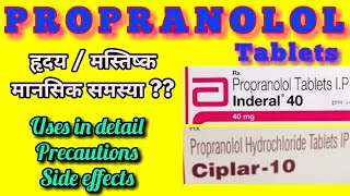 Inderal tablets / Ciplar tablets / Propranolol HCL tablets  LEARN ABOUT MEDICINE