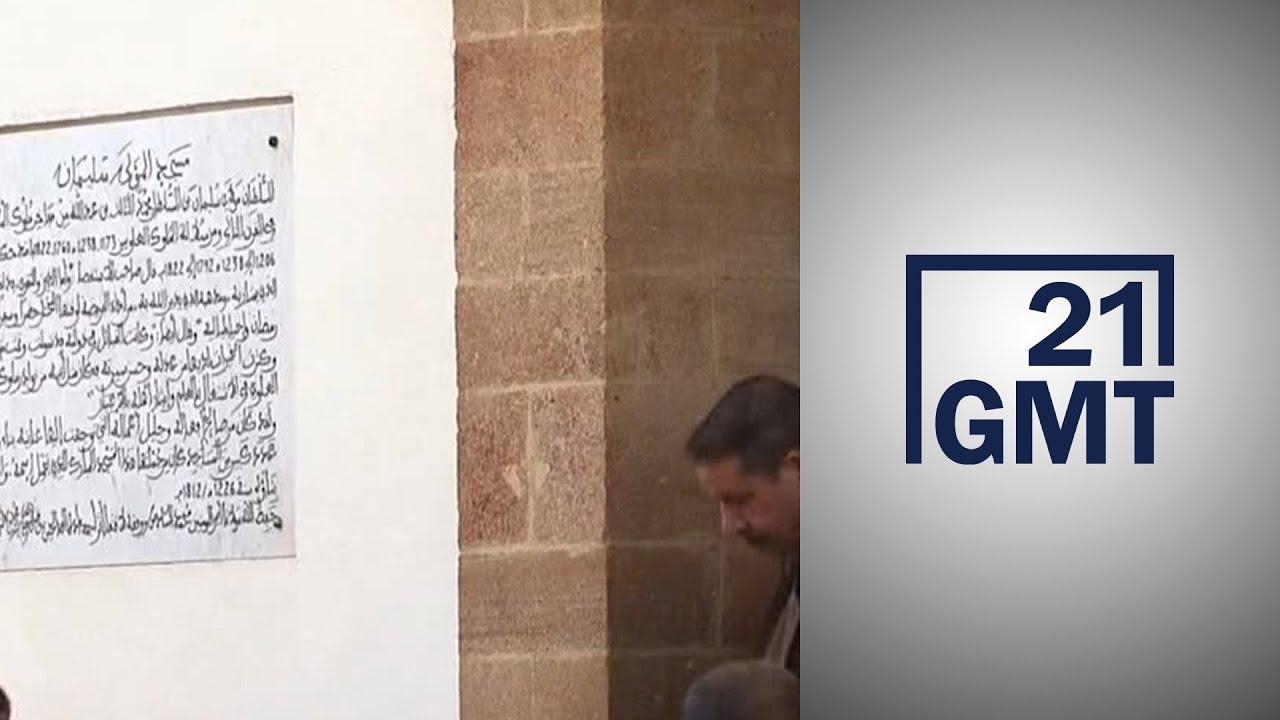 تقرير أميركي: وزارة الأوقاف المغربية تراقب محتوى خطب المساجد  - 05:57-2021 / 5 / 13