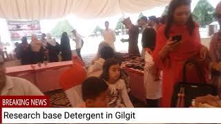 Research Base Product at GIlgit Baltistan Vim