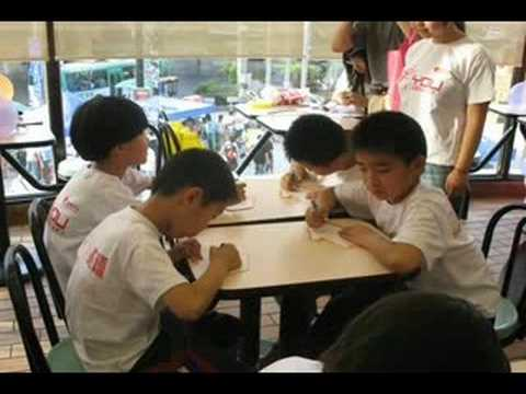 Zhengzhou Aston English School