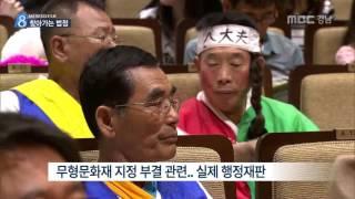 MBC경남 뉴스데스크 2016 06 02 대학에서 실제…