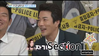 """[Section TV] 섹션 TV - Kwon Sang-woo, """"Every day"""" Son Tae-young Romantic passion20150830"""