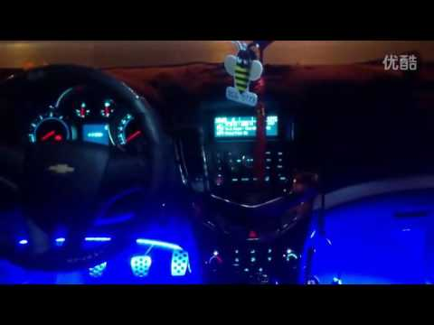 Motorcycle Car Mixc Trends Ambient Light Kit Led Mood Interior Decorative Lights Styling