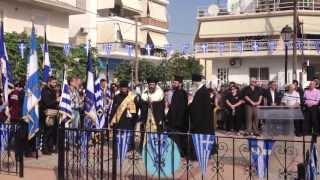 19 Μαΐου 2013 Μνήμη Γενοκτονίας των Ελλήνων του Πόντου