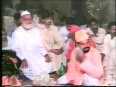 Download aakho ALI ALI uras mobarik baba JE sofi faqeer Muhammad CHISHTI fesalabad Qawaal Mary khan 14/9/2006