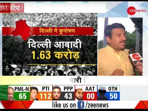Watch: In conversation with BJP's Manoj Tiwari