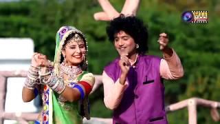 Harendar Jaat | Karan Joshi I Reeta l MAA Films [AANA] 8390040083 l new rajasthani song