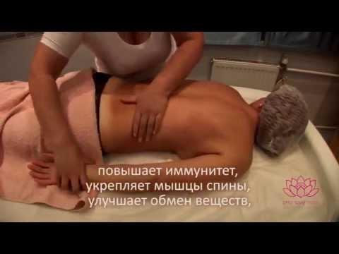 Видео ролики как ебут на массаж
