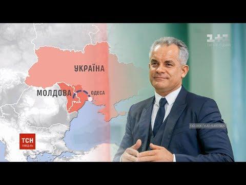 ТСН: З Молдови після відставки уряду почалась масова втеча політиків в Росію та Україну