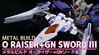 【METAL BUILD】オーライザー+GNソードⅢ / O RAISER+GN SWORD Ⅲ