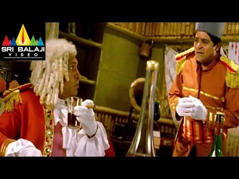 Cara Majaka Movie Nazar and Ali Intro Scene | Geethika, Sangeetha | Sri Balaji Video