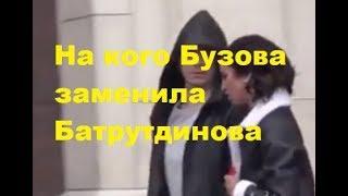 На кого Бузова заменила Батрутдинова. ДОМ-2, ТНТ.