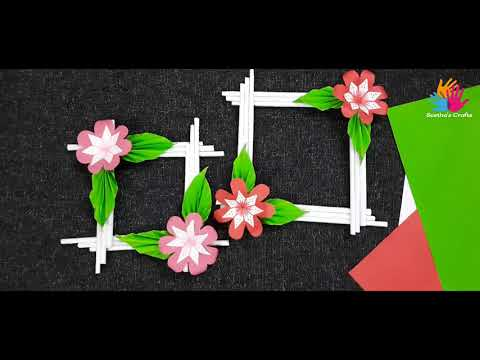 காகித பூக்கள் செய்வது எப்படி ? Paper Craft - Flower Frame from Svetha's Crafts
