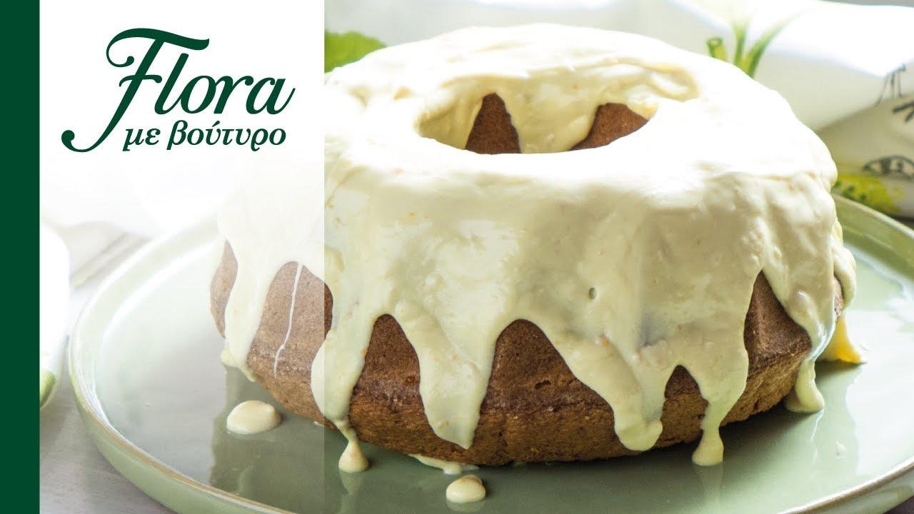 Κέικ Πορτοκάλι   Flora με βούτυρο