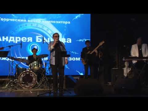 Евгений Лунин & ORIENT JAZZ BAND