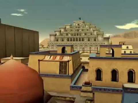 I giardini pensili di babilonia youtube - Giardini pensili immagini ...